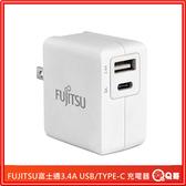 FUJITSU富士通 USB TYPE-C 2P充電器 [P95] 3.4A 快充 充電器 兩孔 充電頭 旅充 旅充頭