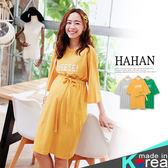 【HC4813】夏日亮色英文字印圖綁帶洋裝