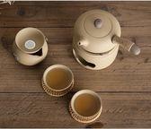 紫砂加熱燒茶壺茶道煮茶器玻璃陶瓷茶爐茶壺蠟燭燈底座茶具酒精爐