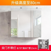 浴室鏡 加高不銹鋼鏡櫃掛墻式帶燈衛生間鏡櫃單獨帶置物架鏡子櫃JY【快速出貨】