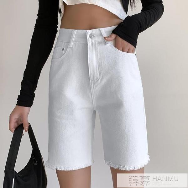 2021春夏新款白色牛仔五分褲女高腰休閒寬鬆學生直筒毛邊騎行中褲 萬聖節狂歡