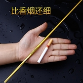 魚竿極細鯽魚竿超輕超細超硬37調日本長節碳素台釣魚竿鯽竿手竿桿 陽光好物