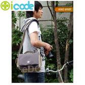 icode 幸運草 Zest SMALL (S) 韓國時尚單眼相機包 棕色 ★出清特價★ (免運 湧蓮國際公司貨)