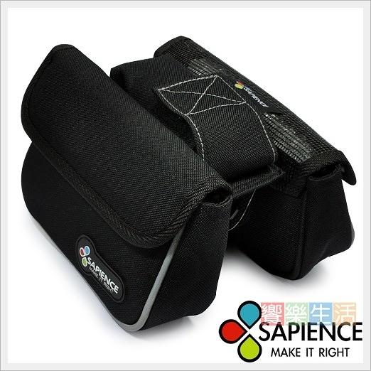 【饗樂生活】SAPIENCE 上管雙層馬鞍袋 / 便利袋 -附手機袋 *台灣製造* 7-11 全家