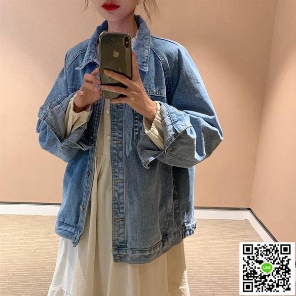 新品促銷 外套2020年新款女秋季韓版寬松ins潮學生設計感小眾長袖牛仔上衣