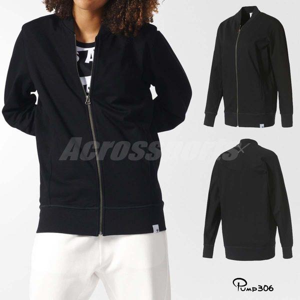 adidas 外套 XBYO Track Jacket 全黑 黑 基本款 女款 背後反光X 長袖 運動夾克 【PUMP306】 BK2306