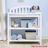 尿布台美式嬰兒床尿布臺收納宜家嬰兒換尿布寶寶撫觸護理洗澡操作整理 igo年終狂歡盛典