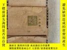 二手書博民逛書店罕見民國巴金《家、春、秋》三部全Y9322 巴金 出版1940