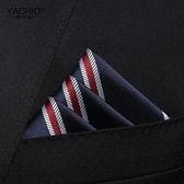 口袋巾雅西歐男士西裝口袋巾結婚宴會商務正裝口袋方巾胸巾男配飾禮盒裝