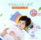 嬰兒枕頭兒童枕頭0-1-3-6歲幼兒園男女寶寶卡通蕎麥枕四季通用棉YXS『小宅妮時尚』