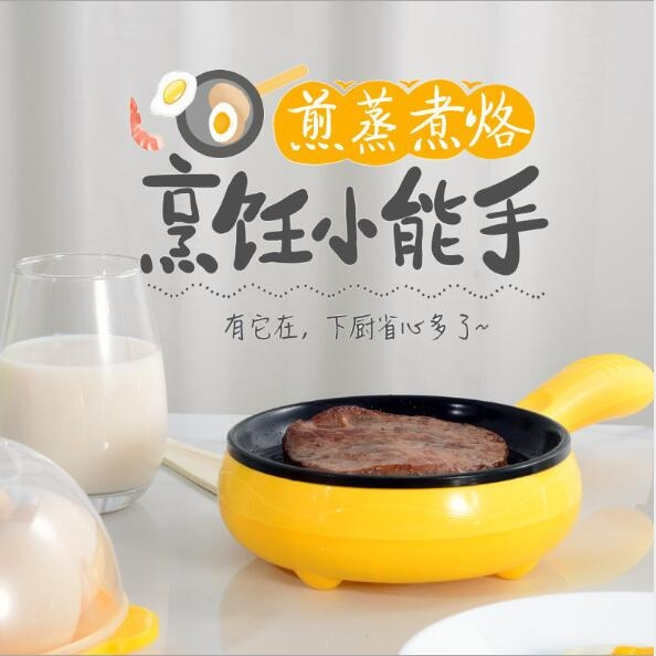 煎蛋鍋 110V煎蛋器 煮蛋機 迷妳宿舍煎鍋 家用早餐神器 小煎鍋 電煎鍋 蒸蛋器 【現貨/直出】
