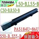Toshiba 電池-東芝 L50DT-...