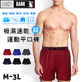 吸濕速乾運動平口褲 素面直紋款 網眼機能性布料 男四角內褲 LiGHT&DARK