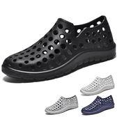 男女款 簡約洞洞防水止滑 防水鞋 懶人鞋 洞洞鞋 59鞋廊