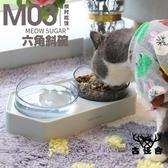 貓碗寵物雙碗自動飲水貓盆狗狗貓食盆寵物保護頸椎【古怪舍】
