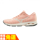 MIZUNO 女慢跑鞋 一般型 WAVE...