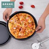 雙十二狂歡購烤箱專用披薩盤8寸9寸10/12寸圓形不粘家用深淺pizza烤盤烘焙模具