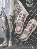 小白鞋女春夏季新款韓版羅馬涼鞋平底休閒百搭透氣學生女鞋潮      芊惠衣屋