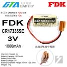 【久大電池】 日本 FDK 三洋 SANYO CR17335SE 3V 二號中橙頭 一次性鋰電【PLC工控電池】FD11