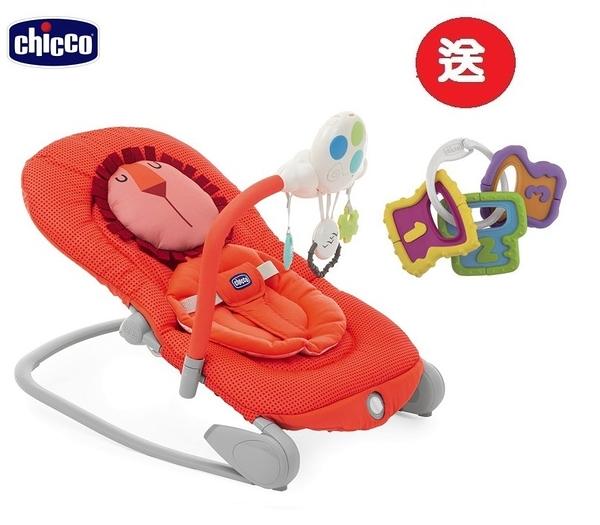 Chicco Balloon安撫搖椅探險版-小獅子 2999元+贈Chicco數字鑰匙手搖鈴