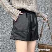 皮褲 皮褲女短褲2020年秋季新品高腰顯瘦寬鬆闊腿a字型春秋女外穿PU皮 Cocoa