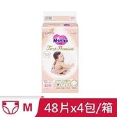 妙而舒頂柔舒護紙尿褲M號192片(箱)【愛買】