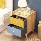 簡易床頭櫃特價簡約現代床頭儲物收納櫃經濟型臥室北歐床邊小櫃子聖誕節免運