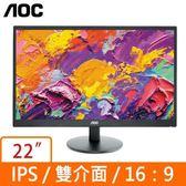 AOC E2270SWHN 21.5吋(16:9)液晶顯示器