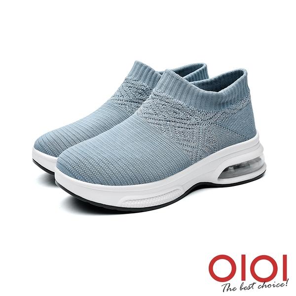 休閒鞋 柔軟輕彈飛織氣墊厚底鞋(藍) *0101shoes【18-C888b】【現+預】