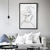 北歐客廳裝飾畫現代簡約個性黑白人物線條掛畫抽象極簡壁畫        瑪奇哈朵