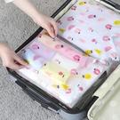 印花夾鏈袋 EVA 密封袋 收納袋 旅行...