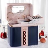 手提化妝箱-新款便攜化妝包女時尚洋氣高檔大容量多功能手提收納盒品箱袋多層 花間公主