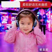 兒童隔音耳罩睡眠用寶寶防噪音架子鼓專用隔音耳罩式防干擾耳機 QG27196『優童屋』
