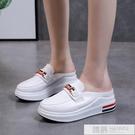 包頭半拖鞋女2021新款夏季外穿懶人增高厚底無后跟小白涼拖鞋 夏季新品