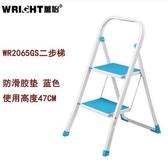 梯子家用折疊二三四步防滑樓梯鋼鐵梯室內樓閣人字梯【德國 二步梯藍色】