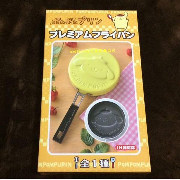 asdfkitty可愛家☆布丁狗 不沾鍋-做鬆餅.煎蛋-雞蛋糕.漢堡肉.造型大飯糰-日本正版商品
