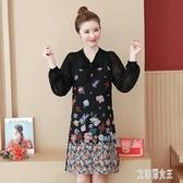 秋裝新款洋裝法式復古矮個子大碼顯瘦長袖黑色碎花連身裙 XN9223【艾菲爾女王】