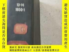 二手書博民逛書店reports罕見on progess in physics 1