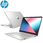 HP 輕薄雙碟獨顯筆電15s-du3004TX-星空銀【愛買】