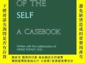 二手書博民逛書店The罕見Psychology Of The Self-自我心理學Y436638 Heinz Kohut In