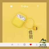 airpods保護套蘋果無線藍牙耳機保護殼硅膠盒子套【步行者戶外生活館】