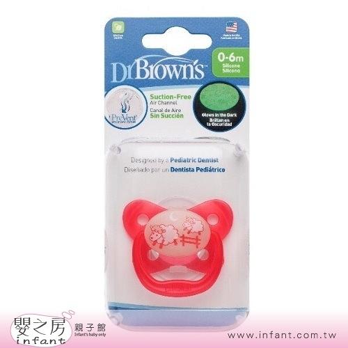【嬰之房】Dr. Brown s布朗博士 PreVent功能性夜光安撫奶嘴 0-6M(粉)
