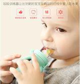 食物咬咬袋果蔬樂 磨牙棒寶寶 嬰兒吃水果輔食器磨牙膠
