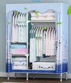 簡易布衣柜布藝鋼架單人宿舍小衣柜簡約現代經濟型組裝小衣櫥  無糖工作室