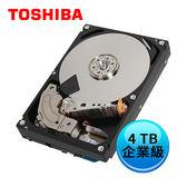 Toshiba 企業碟 4TB 3.5吋 內接硬碟 MG04ACA400E