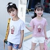 女童短袖T恤新款夏裝純棉T恤小童中大童鏤空上衣洋氣體恤衫潮 至簡元素