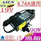 ASUS 19V,4.74A,90W (原廠)-華碩 A450,A550,E500,E46,E55,E56,F45,X55V,A43S, A53S, N56, K45, K55