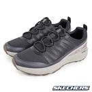 【SKECHERS】男越野跑鞋 Go Trail Jackrabbit U37-10017 220017BKGY