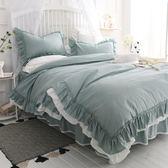 被子四件套床上四件套全棉純棉公主風蕾絲荷葉花邊歐式純色簡約素色床裙式igo小宅女