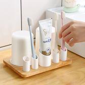 創意免打孔衛牙刷架刷牙杯子置物架情侶漱口杯套裝衛生間非吸壁式